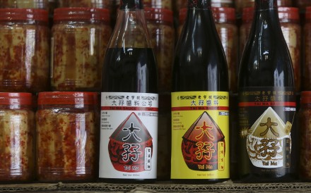 A family-run business for four generations, Tai Ma Sauce still makes its products according to tradition, but has its eye firmly on the future