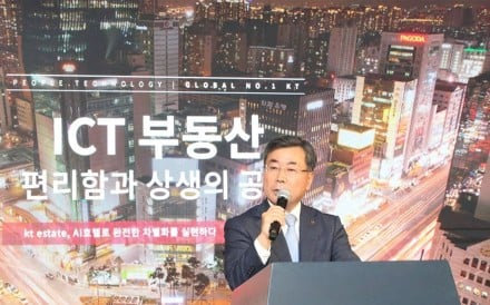 Choi Il-sung, CEO of KT estate, a subsidiary of telecoms company KT Corp's real estate business, discusses the artificial intelligence services offered at Novotel Ambassador Hotel and Residence in central Seoul on Wednesday. Photo: KT