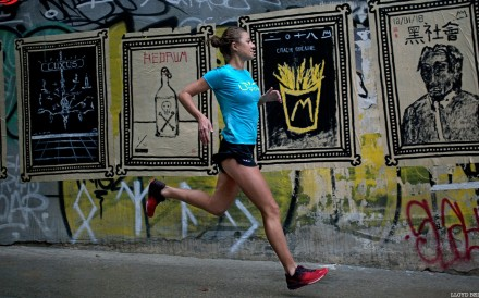 Hong Kong-based French runner Elsa Jean de Dieu training for the Nine Dragons Ultra. She is taking on her first 100-miler in France. Photo: Lloyd Belcher Visuals