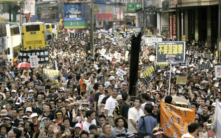 Article 23 of the Basic Law was shelved following massive demonstrations against the Hong Kong government in 2003. Photo: Dickson Lee