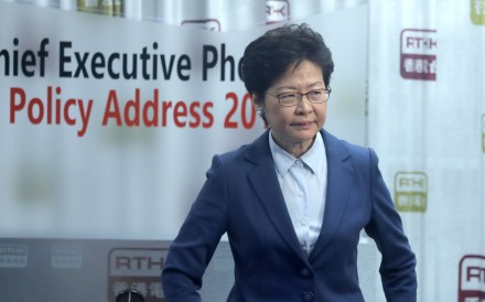 Chief Executive Carrie Lam saw a 22.2 per cent drop in ratings for her latest policy address. Photo: Jonathan Wong