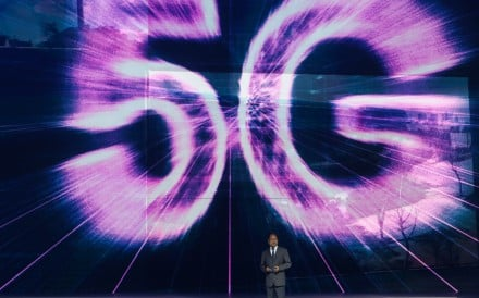 The fifth instalment of a series on China's hi-tech industry development master plan looks at 5G mobile technology and how it could create a more advanced digital foundation for the world's second-largest economy
