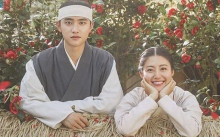 The South Korean television romantic drama, 'Dear Husband of 100 Days', starring D.O., of boy band EXO (left) and Nam Ji-hyun, is proving a hit with viewers. Photo: tvN
