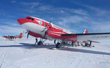 China has only one fixed-wing plane that can fly to the polar regions, the Xue Ying 601, or Snow Hawk. Photo: CCTV
