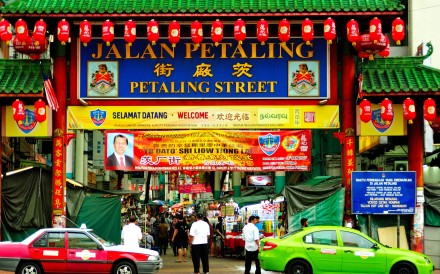 The entrance to Petaling Street in Kuala Lumpur's Chinatown, in Malaysia. Picture: Alamy