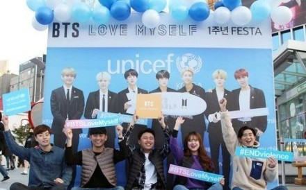 BTS and Big Hit Entertainment's fundraising project has reached US$1.4 million. Photo: Unicef Korea