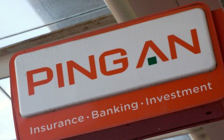 Ping An's stake has risen to 7 per cent from just over 5 per cent in December last year. Photo: Reuters