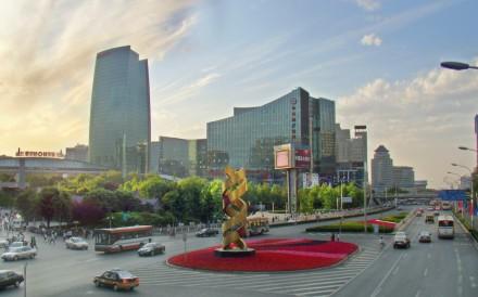 The Zhongguancun Science Park is a technology hub in Haidian District, Beijing, China. Photo: Handout