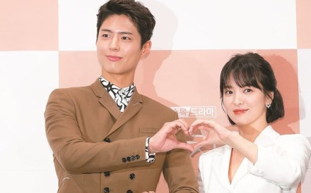 Actor Park Bo-gum (left) and actress Song Hye-kyo, who both starred in hit 2016 Korean television series, are back as the romantic leads in the slow-burn drama, 'Encounter', which starts on tvN on Wednesday. Photo: CJENM