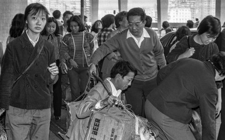 It was estimated in 1978 that legal immigrants from mainland China would swell Hong Kong's population by 400,000 by 1986. Photo: SCMP