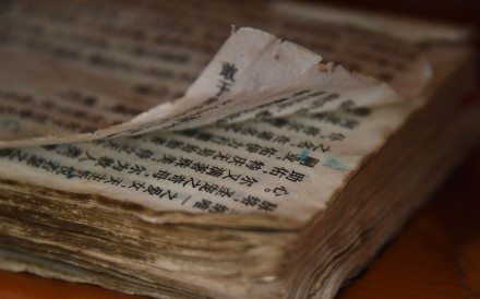 A worn Bible is seen at the new government-sanctioned Catholic cathedral in Xincun, Henan province on August 12, 2018. Photo: AFP