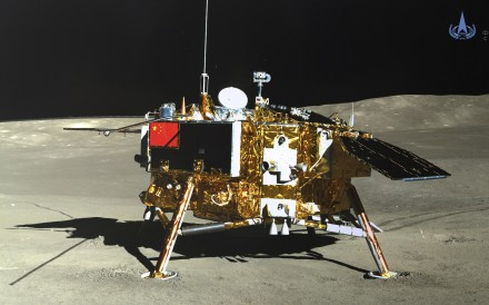 The Chang'e 4 made a historic soft landing on the far side of the moon on January 3. Photo: China National Space Administration/Xinhua via AP
