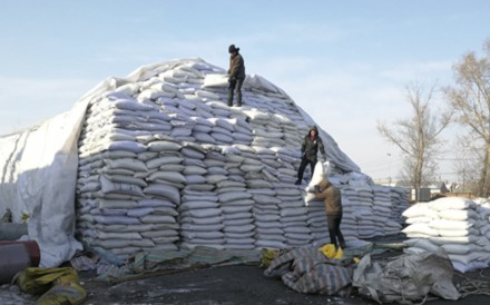 Some of the victims were working at a fertiliser plant in Heilongjiang province. The factory owner said he was not aware the subcontractor was using forced labour. Photo: Thepaper.cn