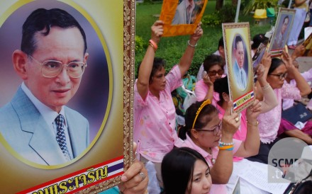 "The health of Thailand's hospitalized 88-year-old King Bhumibol Adulyadej, the world's longest reigning monarch, has ""overall not yet stabilized"", the palace said in a statement on Wednesday. ..."