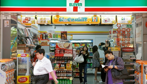 Starbucks And 7 Eleven In Hong Kong Drawn Into Gutter Oil