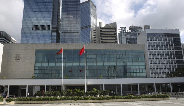 Hong Kong City Hall Set To Close For Three Years For Major
