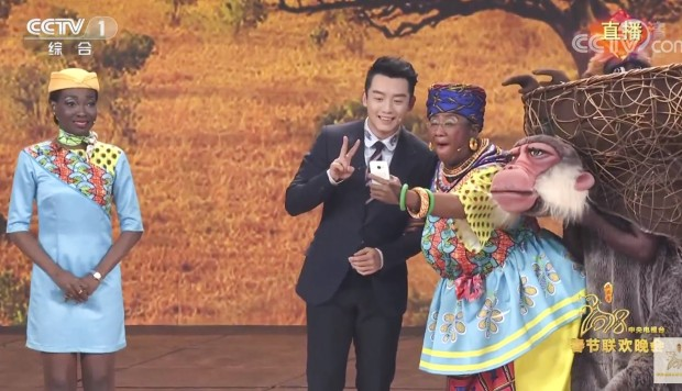 African Woman Who Auditioned For Racist Chinese Tv Gala -5228