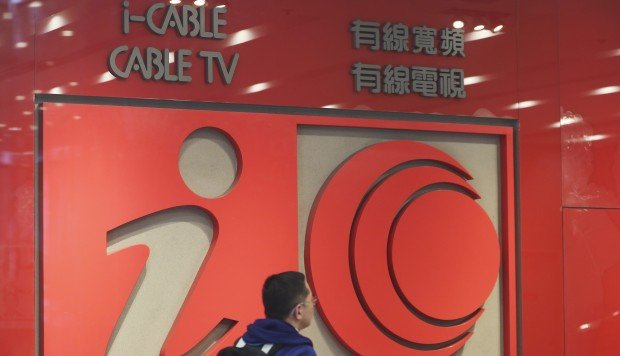Pay TV operator i-Cable sinks 32 per cent after investors ...