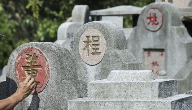 Feng shui issues and fears of disturbing the dead stump Hong Kong officials dealing with illegal graves, Ombudsman says
