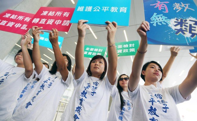 study of direct subsidy scheme Full list of hong kong direct subsidy scheme schools list of hong kong direct subsidy scheme schools(according to information provided by the education bureau.