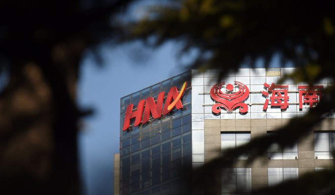 The cash-strapped HNA Group has also been given loans by Huarong.