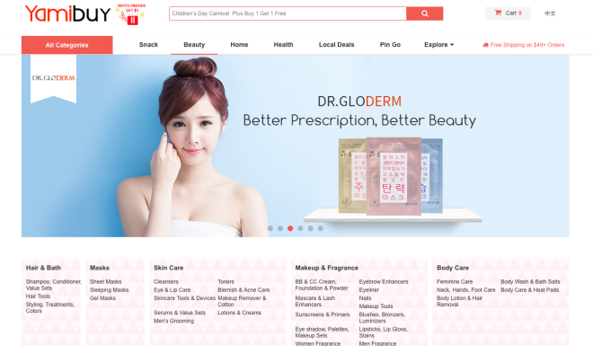 Asian skincare products are particularly popular on the site.