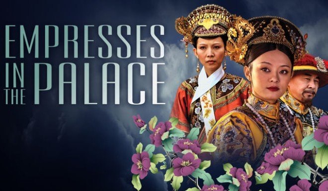 Netflix released a heavily condensed version of Empresses in the Palace in the US.