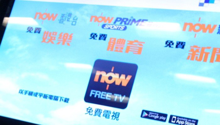 Pay-TV subscribers need a champion of their consumer rights | South