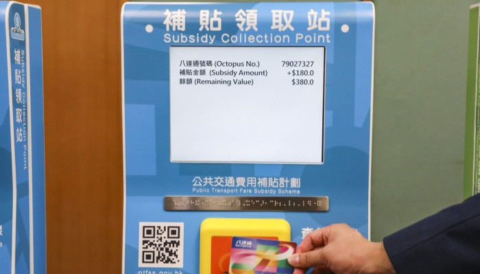 Public transport subsidy for Hong Kong commuters to start from