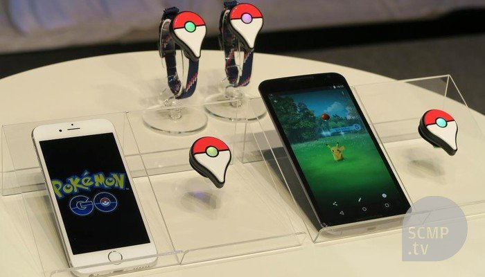 Taiwanese AR gaming grandpa uses 21 phones to 'catch them all' in