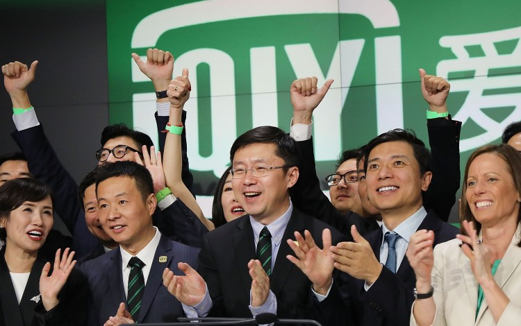 China's Top Netflix-style App IQiyi Plans On-demand Cinemas In Online-to-offline Push