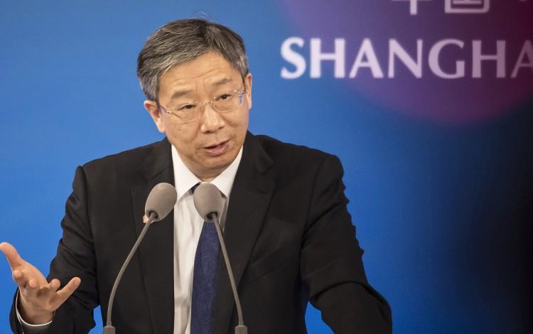 Trade War Will Not Derail China's Promise To Open Up Its Financial Markets, Central Bank Chief Says