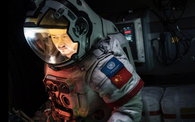 China's Science-fiction Blockbuster The Wandering Earth Seeks Out New Audiences With Netflix Deal