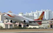 HNA has embarked on its offshore shopping spree despite Beijing's tight control of outbound investment this year. Photo: Reuters
