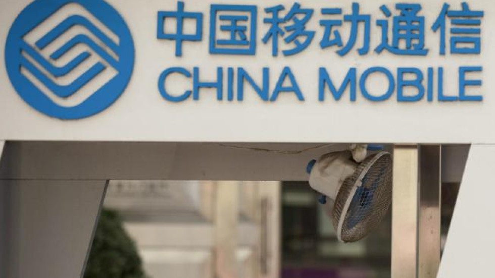 Hong Kong mobile firms oppose any 3G spectrum grab | South China