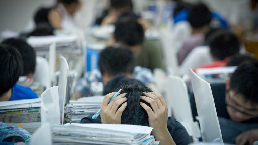 college entrance examination sysytem