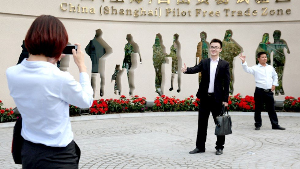 the shanghai free trade zone interest I background of shanghai free trade zone the china (shanghai) loan interest rate in ftz is generally lower than that of the outside-ftz onshore market.