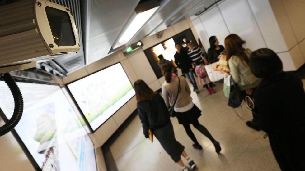 50,000 CCTV cameras in Hong Kong's skies causing ...
