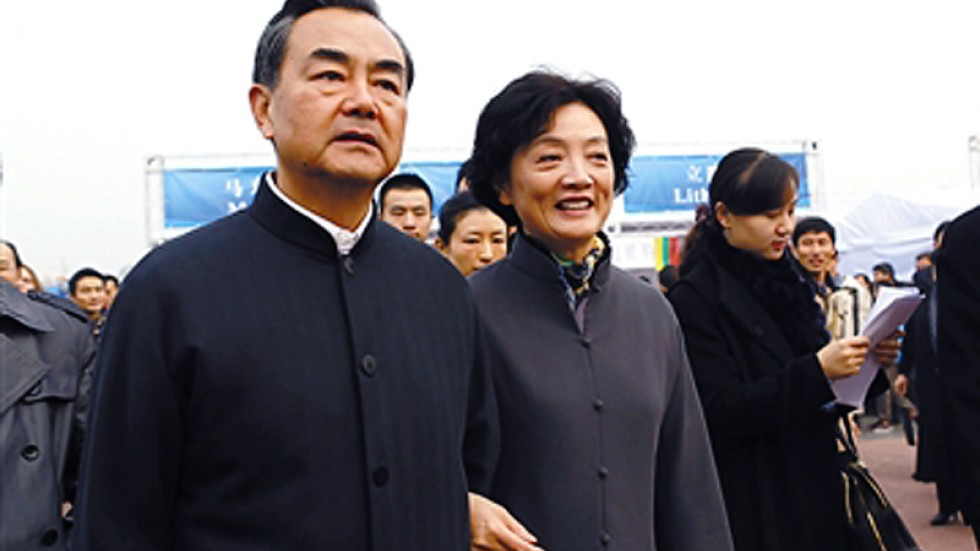 yi minister Wang foreign