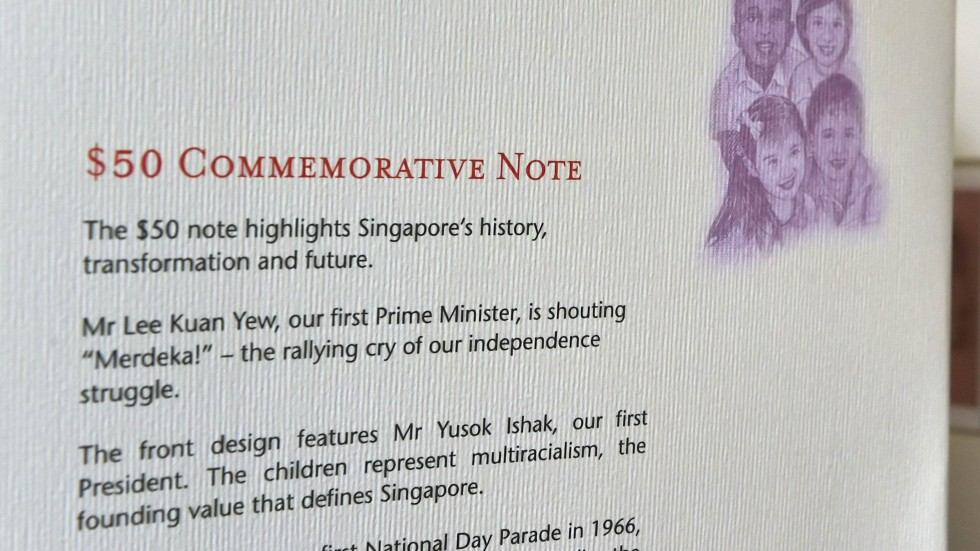 Singapores Central Bank Says Sorry After Misspelling Name Of City