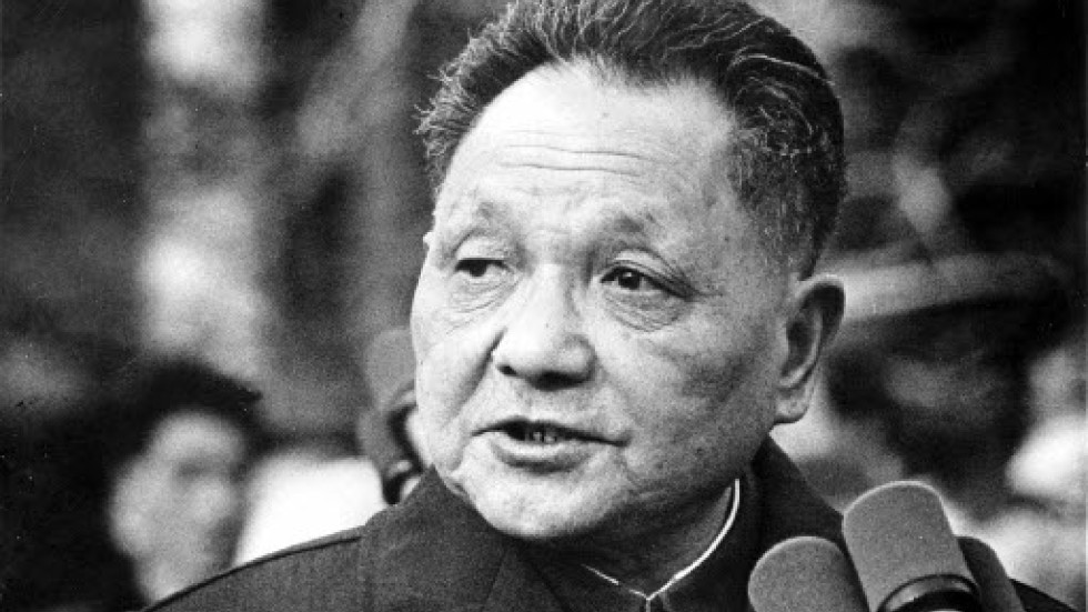 a biography of deng xiaopeng a leader of china Biography of deng xiaoping early life • deng xiaoping was born deng xixian on august 22, 1904 in guang'an, part of the sichuan province of china the son of a well-to-do landowner, deng joined the chinese communist party while in high school.