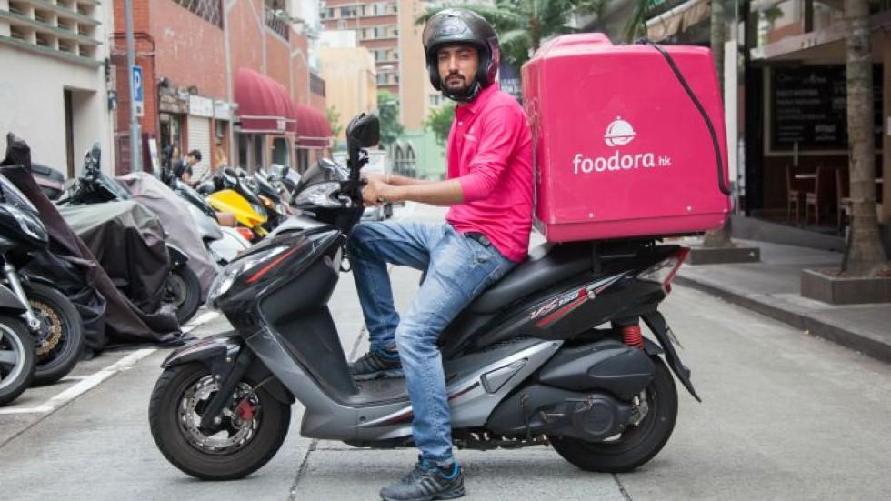 German Food Delivery Service