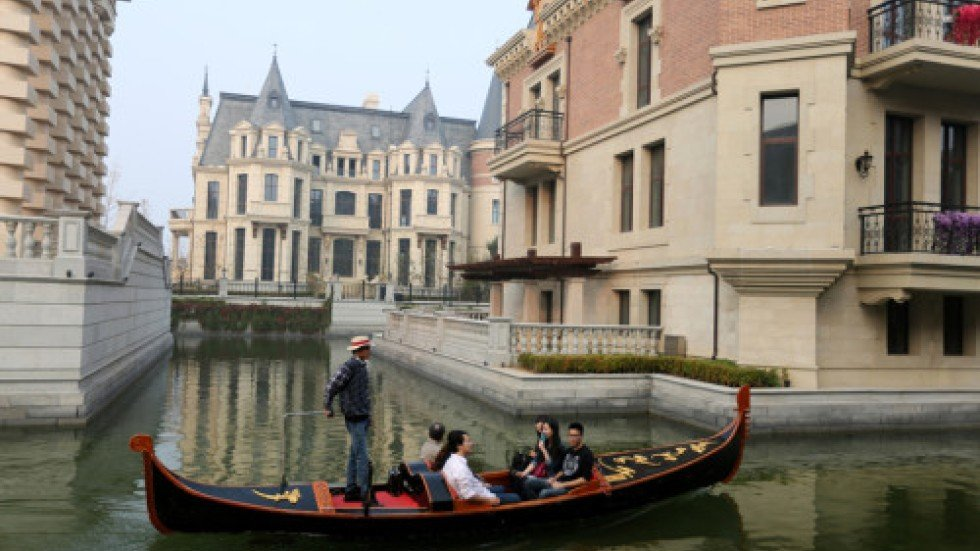 0Share Venice of the East Replica of