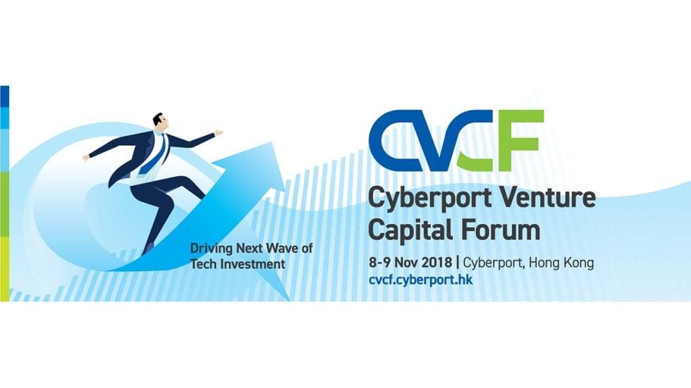 Cyberport catalyses Hong Kong's vibrant digital tech investment ecosystem