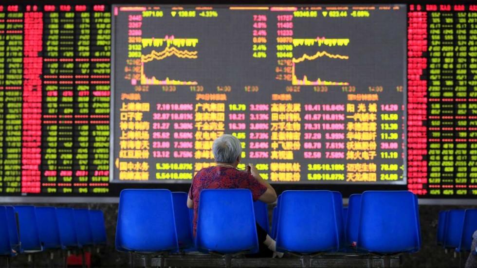 Trading stocks 101 ellwood