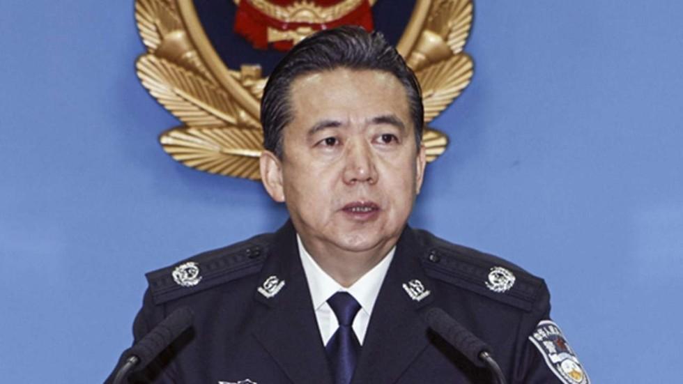 President asian present