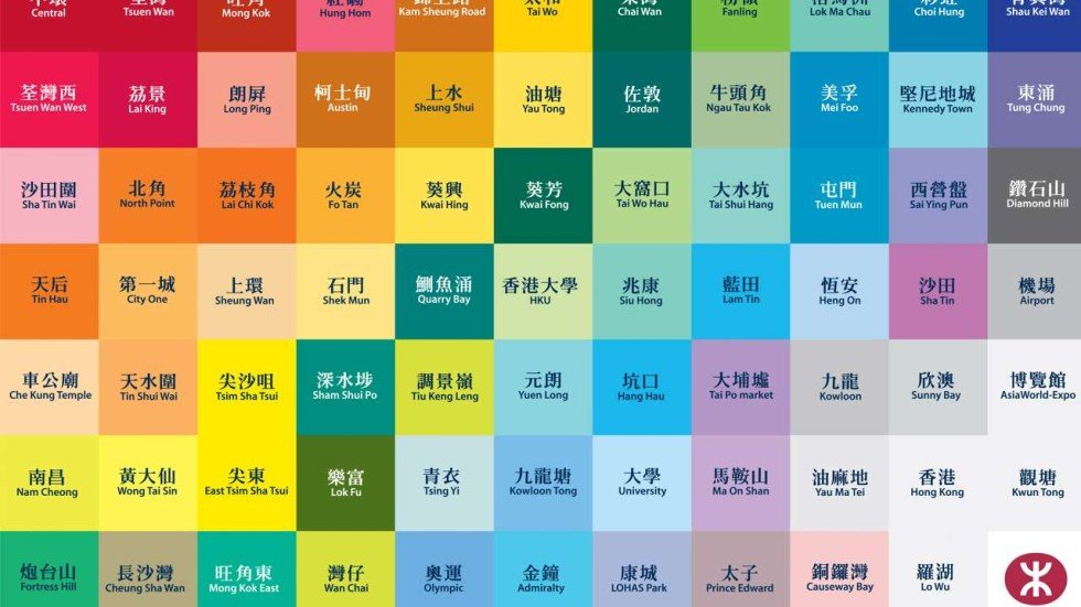 Why Every Hong Kong Mtr Station Is A Different Colour