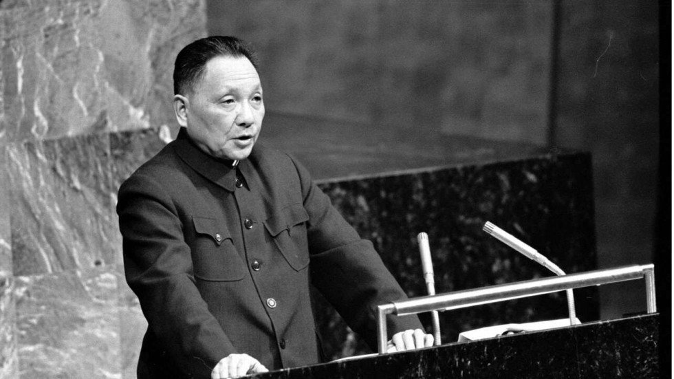 deng s leadership of china in the The rise of deng xiaoping  to the outside world that would characterize the period of deng's leadership | when deng emerged as china's de facto leader in.