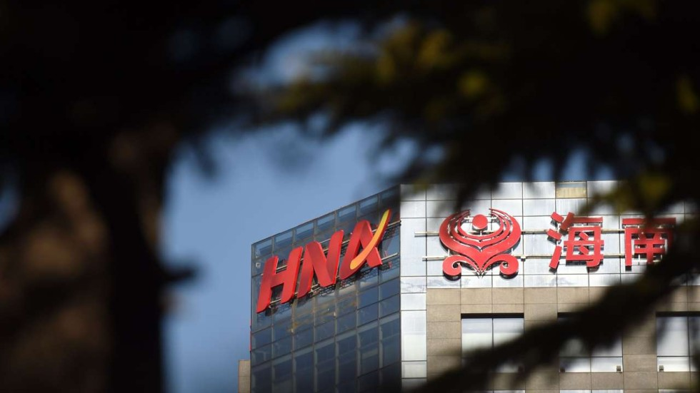 HNA Holding - http://www.mmfsolutions.sg/