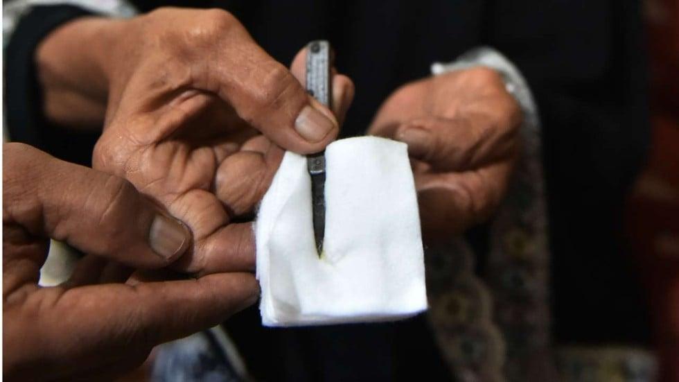 Indonesia Grapples With Female Circumcision Problem
